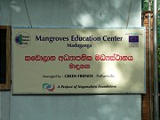 Education Centre in Pathamulla