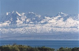 Mountain range near Lake Issyk-Kul