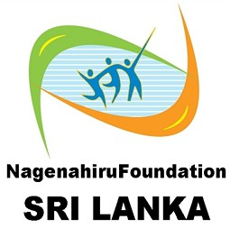 Logo Nagenahiru Foundation Sri Lanka