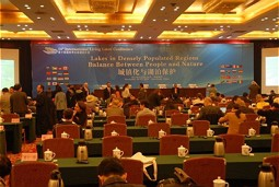 Opening of the 14th Living Lakes Conference in Nanchang