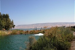 Jordan River Rehabilitation Project